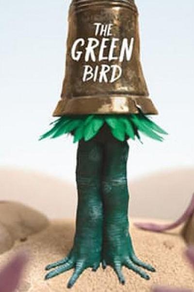 Caratula, cartel, poster o portada de El pájaro verde