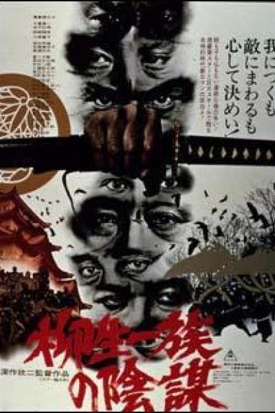 Caratula, cartel, poster o portada de Kang samurai
