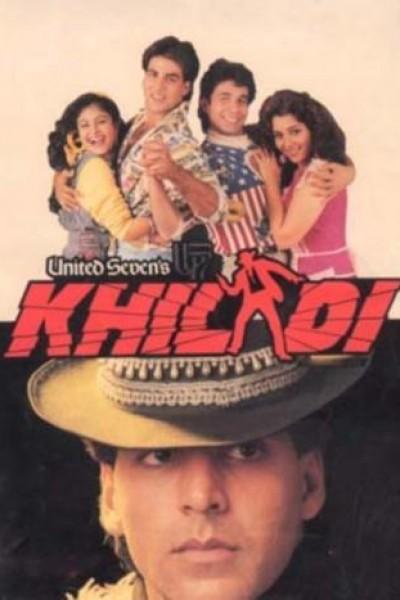 Caratula, cartel, poster o portada de Khiladi