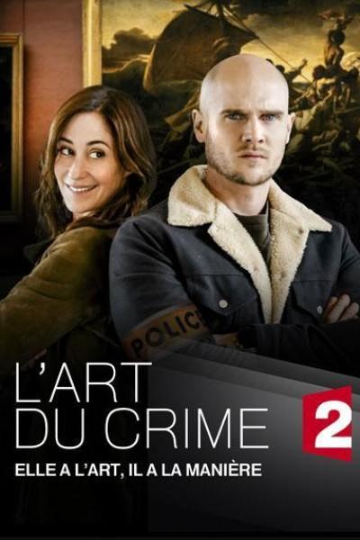 Caratula, cartel, poster o portada de El arte del crimen