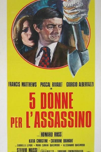 Caratula, cartel, poster o portada de Cinco mujeres para un asesinato