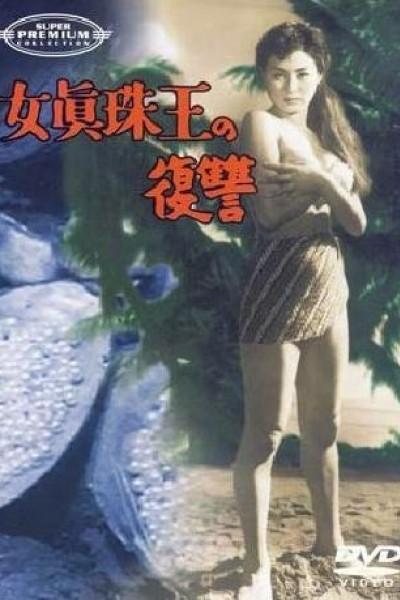 Caratula, cartel, poster o portada de Revenge of the Pearl Queen