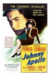 Caratula, cartel, poster o portada de Johnny Apollo