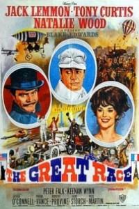 Caratula, cartel, poster o portada de La carrera del siglo