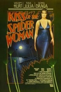 Caratula, cartel, poster o portada de El beso de la mujer araña