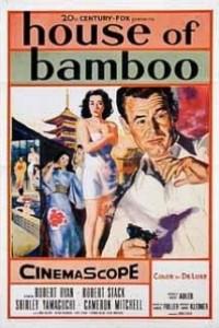 Caratula, cartel, poster o portada de La casa de bambú