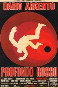 Caratula, cartel, poster o portada de Rojo oscuro