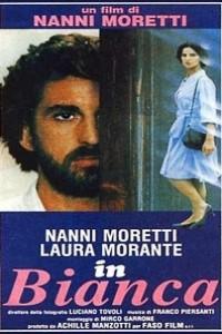 Caratula, cartel, poster o portada de Bianca