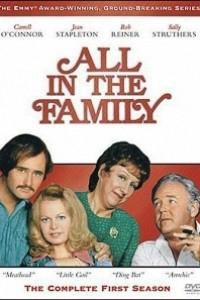 Caratula, cartel, poster o portada de Todo en familia