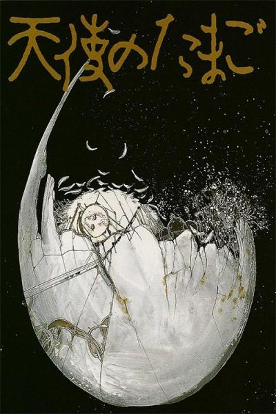 Caratula, cartel, poster o portada de Angel\'s Egg