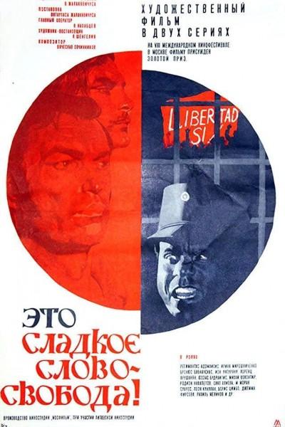 Caratula, cartel, poster o portada de Libertad, dulce palabra