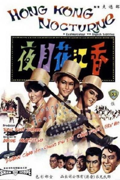 Caratula, cartel, poster o portada de Hong Kong Nocturne