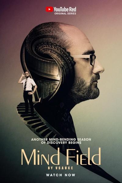 Caratula, cartel, poster o portada de Mind Field
