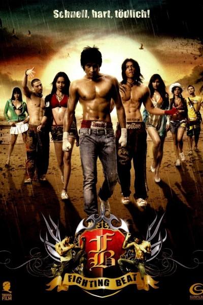 Caratula, cartel, poster o portada de Fighting Beat