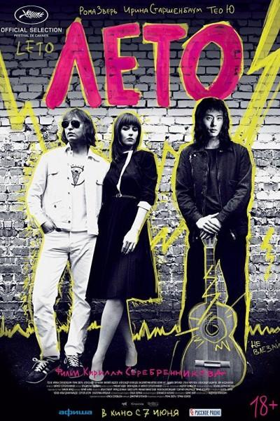 Caratula, cartel, poster o portada de Leto