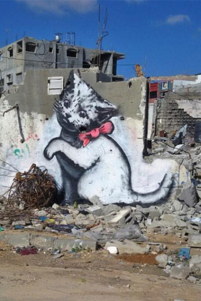 Caratula, cartel, poster o portada de Welcome to Gaza