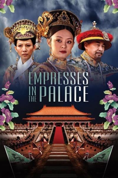 Caratula, cartel, poster o portada de Empresses in the Palace