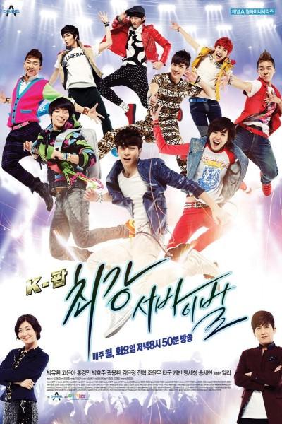 Caratula, cartel, poster o portada de K-Pop the Ultimate Audition