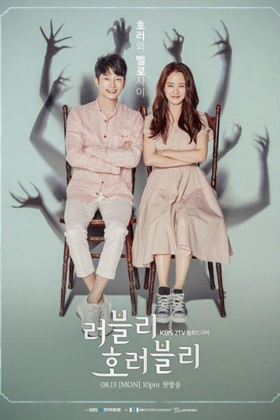 Caratula, cartel, poster o portada de Lovely Horribly
