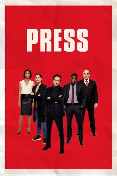 Caratula, cartel, poster o portada de Press