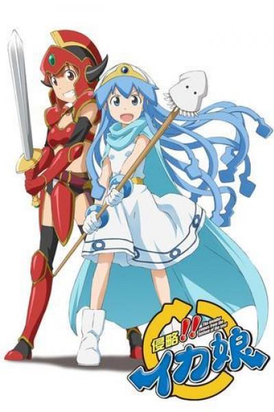 Caratula, cartel, poster o portada de Squid Girl OVA