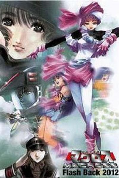 Caratula, cartel, poster o portada de The Super Dimension Fortress Macross: Flash Back 2012
