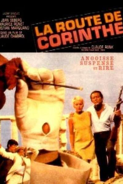 Caratula, cartel, poster o portada de La ruta de Corinto