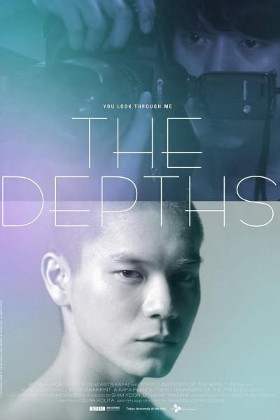 Caratula, cartel, poster o portada de The Depths