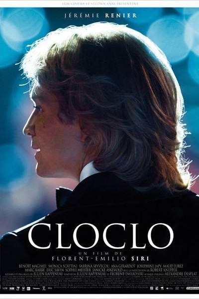 Caratula, cartel, poster o portada de Cloclo