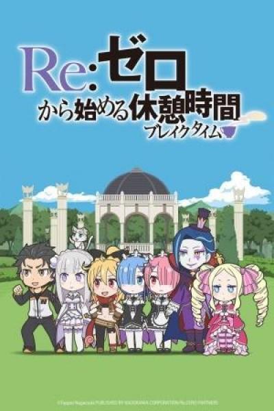Caratula, cartel, poster o portada de Re:Zero kara Hajimeru Break Time