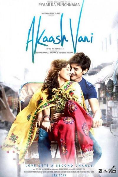 Caratula, cartel, poster o portada de Akaash Vani