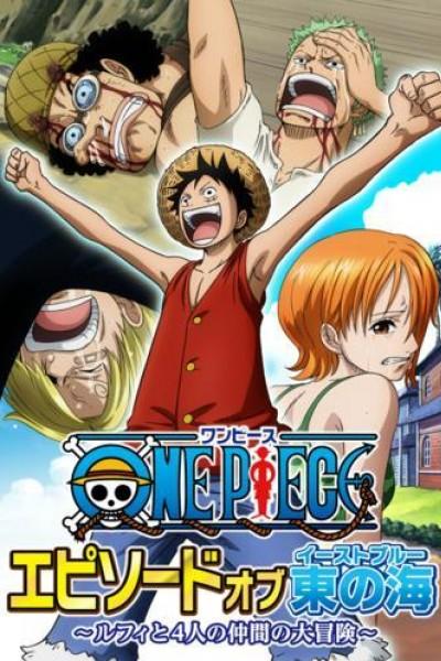 Caratula, cartel, poster o portada de One Piece: Episode of East Blue