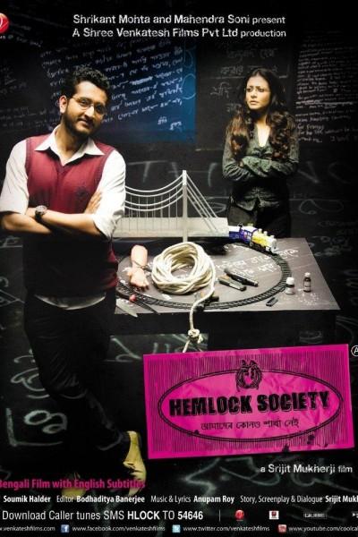 Caratula, cartel, poster o portada de Hemlock Society