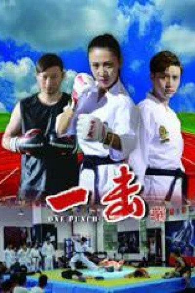 Caratula, cartel, poster o portada de One Punch