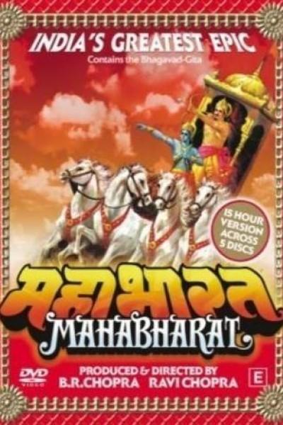 Caratula, cartel, poster o portada de Mahabharata