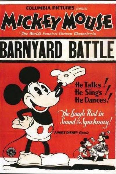 Caratula, cartel, poster o portada de Mickey Mouse: Mickey en la armada