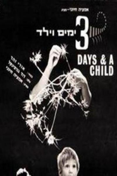 Caratula, cartel, poster o portada de Three Days and a Child