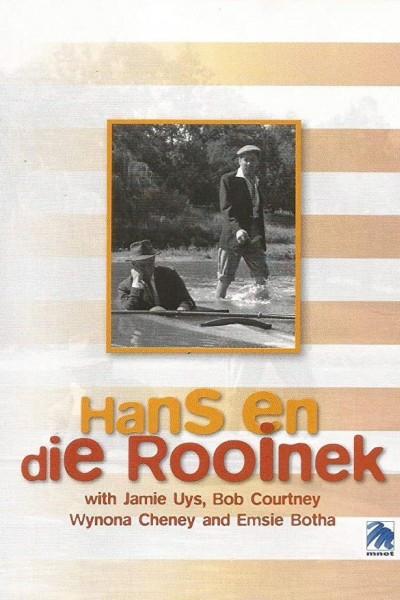 Caratula, cartel, poster o portada de Sidney and the Boer