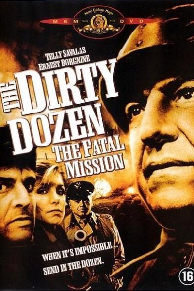 Caratula, cartel, poster o portada de Doce del patíbulo 4: Misión fatal