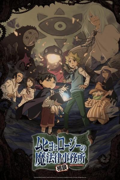 Caratula, cartel, poster o portada de Muhyo & Roji\'s Bureau of Supernatural Investigation