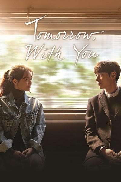 Caratula, cartel, poster o portada de Tomorrow With You