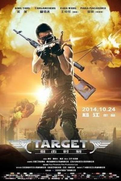 Caratula, cartel, poster o portada de Target