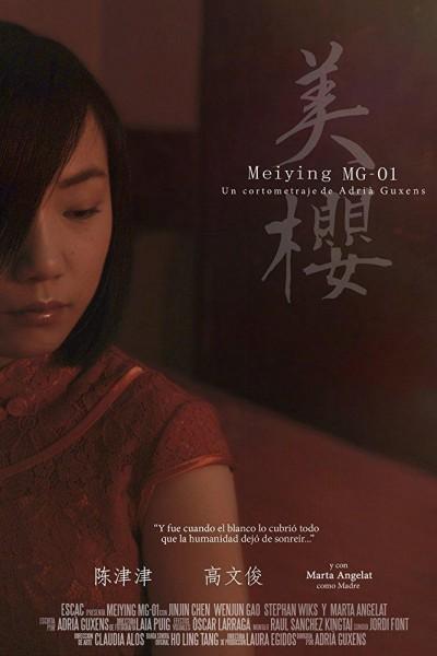Caratula, cartel, poster o portada de Meiying MG-01