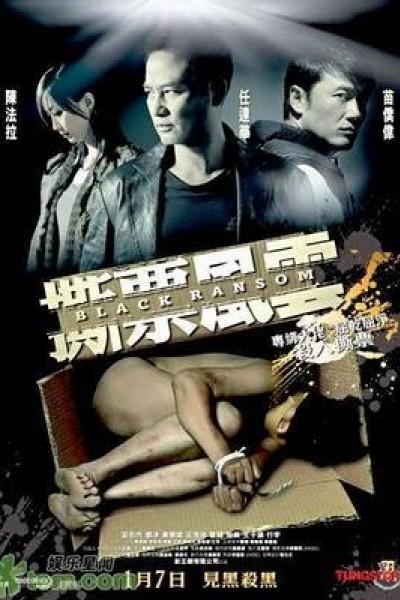 Caratula, cartel, poster o portada de Black Ransom