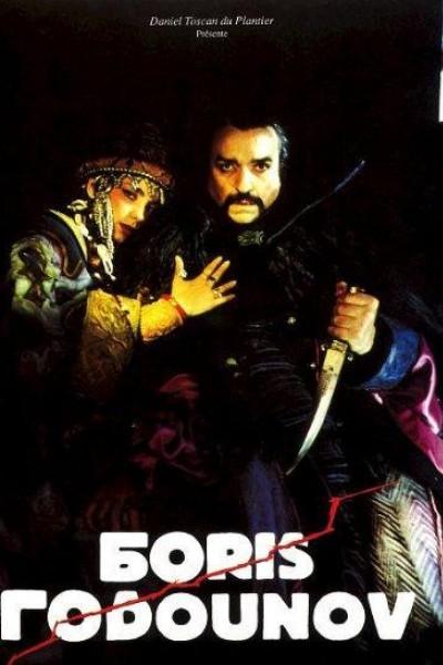 Caratula, cartel, poster o portada de Boris Godunov