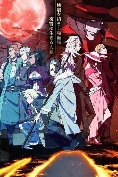 Caratula, cartel, poster o portada de Sirius the Jaeger