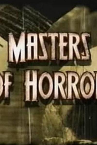 Caratula, cartel, poster o portada de Masters of Horror