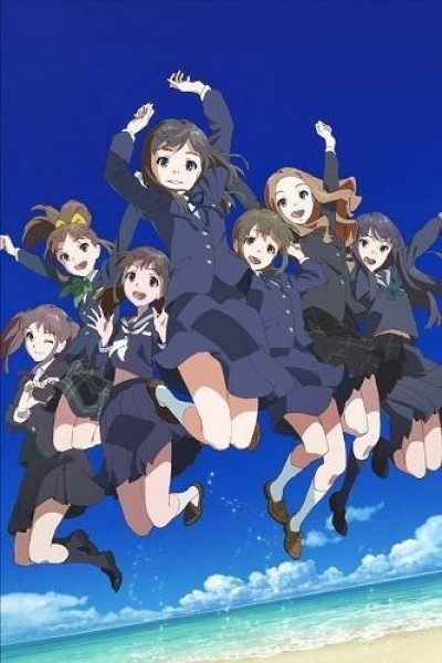 Caratula, cartel, poster o portada de Wake Up, Girls! Shichinin no Idol