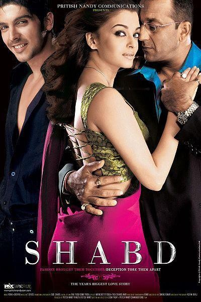 Caratula, cartel, poster o portada de Shabd