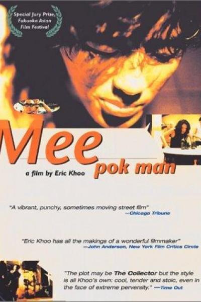 Caratula, cartel, poster o portada de Mee Pok Man